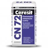 Пол наливной Ceresit CN-72, 25кг