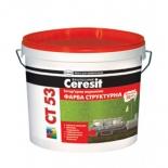 Краска водоэмульсионная Ceresit CT-53, акриловая структурная , 10л