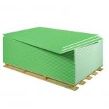 Гипсокартон потолочный влагостойкий Lafarge 1,2x2,5м, 9,5мм
