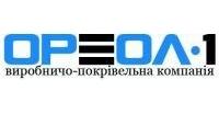 """ООО """"ОРЕОЛ-1"""""""